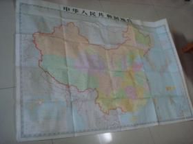 全开:中华人民共和国地图(八百万分之一)