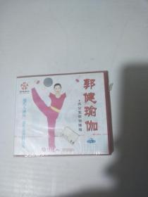 俏佳人:郭建瑜伽3  办公室瑜伽课程(未拆封)