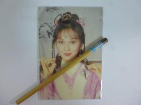 赵雅芝(飞鹰)古装卡片.共2张(Q22-3)