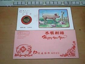 1995年猪年礼品卡【乙亥年】22.8x11cm。上海造币厂