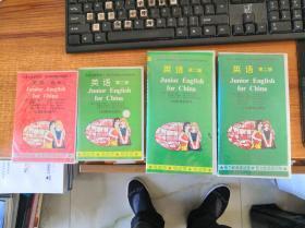 磁带 九年义务教育三、四年制初级中学教科书 英语 第二册 领读带 听力和阅读训练 全4盒9盘 第一册听力和阅读训练少1盘