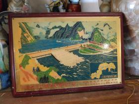 铜版画:中国长江三峡水利枢纽工程