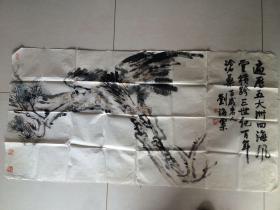 大幅 刘海粟 雄鹰图 惠友1