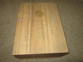 《旧典类纂皇位继承篇》(含系图与补遗)5册全,大正六年影印。难得的是书附有当时原装小木书箱一个,面板金字凹印。书品佳。