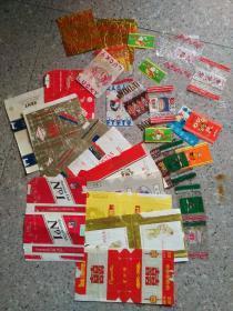 早期实寄贺卡,烟标,老糖纸,收藏一堆,没数合拍,实图,看后再下单免争议☆儿时记忆