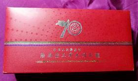 2015年中国人民解放军陆海空三军大阅兵面金纪念币三件套带收藏证书  保真品