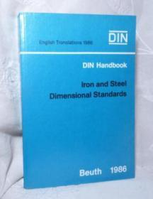 Iron and Steel Dimensional Standards