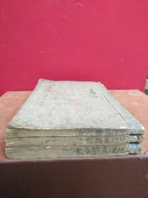 孔网首拍乾隆55年:带几百幅精美绘图与几十条批注的木刻本《地理真机》一套3册(全)