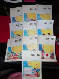 六年制小学课本  数学〔第3册—第12册〕10本合售