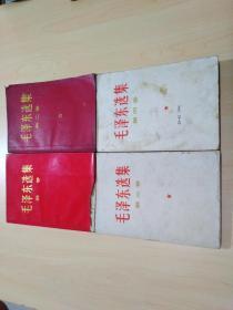毛泽东选集(1-4)