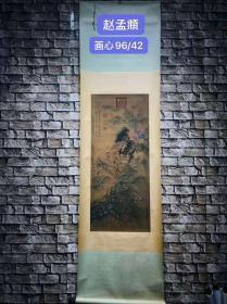 赵孟頫老绢本双马图,立轴包手绘,画工精湛,实物拍摄,收藏佳品