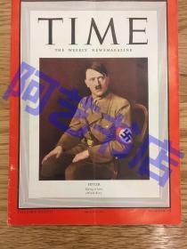 """【现货】时代周刊杂志 Time Magazine, 1941年4月,二战特别报道,封面 """"希特勒"""",珍贵史料!"""