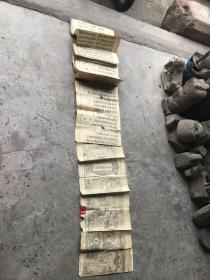 明代木刻版,正信除疑无修证自在宝卷,一起165折,40多米长,三包安全到家