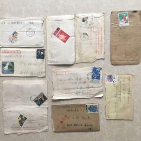 J丅邮票实寄信封10个