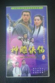 神雕侠侣李若彤古天乐20碟装VCD