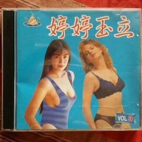 VCD     单碟   婷婷玉立  3   泳装  曲曲经典  美丽动人