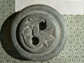 士人藏砚◆浩然斋集砚之十二:《圆形龙砚》砚台