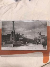 镇江民国老明信片一套8张,1938年左右日本发行的军事邮便,有镇江旧的中山路