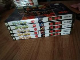 北斗神拳【(1-5完结篇)全五册合售】2003年一版一印,已核对不缺页