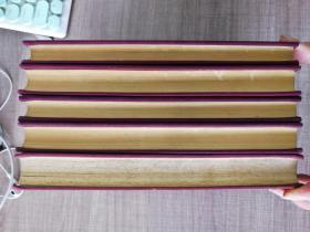 布面精装--毛泽东选集 第1-4卷  品相如图自鉴  宜收藏。