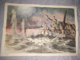 宣传画挂图  第二十四号船