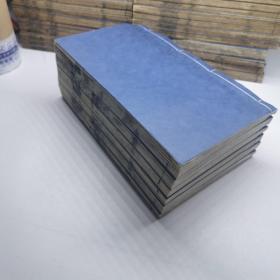 清中期白纸精刻《丹桂籍》大开本六册全