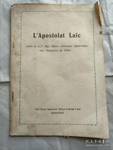 L, Apostolat laic(有奉教人数统什表)