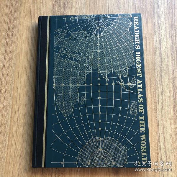 美国原版 世界地图 8开精装本 READERS DIGEST ATLAS OF THE WORLD 品如图