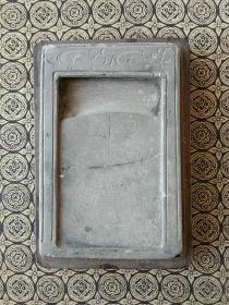 士人藏砚◆浩然斋集砚之四:配红木盒旧砚台