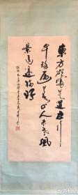 戴建峰        纯手绘         书法(卖家包邮)              工艺品