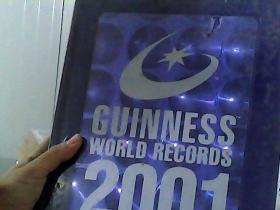 吉尼斯世界纪录大全(2001)