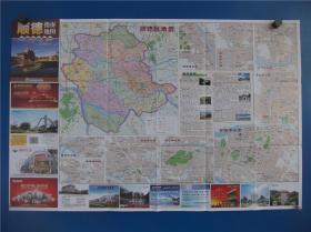 2019顺德指南地图   区域图   城区图   对开地图