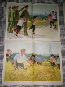 宣传画挂图  给解放军送水(一套2张1-2/3-4)【合售】