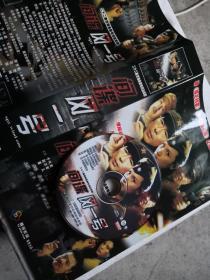 间谍风一号 电视连续剧 22碟VCD 裸盘无盒 有花屏