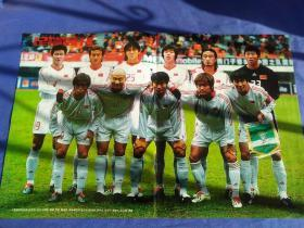 中国队海报,张玉宁海报,足球海报,足球周刊内页海报