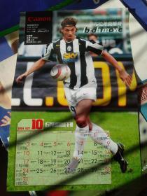 伊布拉西莫维奇海报,足球海报,足球周刊内页海报