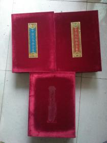 中国花鸟画全集  上下册  +  中国人物画全集  上下册  +  中国山水画全集  上中下册    7本合售    精装本   都是一版一印