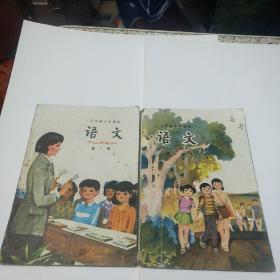五年制小学课本语文第1,2,3,4,5,6,册 六册和售