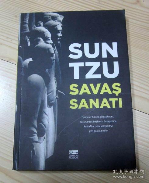 土耳其原版书 土耳其语文字 SUN TZU SAVAŞ SANATI (孙子战争的艺术 也叫孙子兵法) 外观痕迹少 内页干净整齐无写画 200页 重0.16公斤 二手书籍卖出不退不换