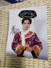 【超珍罕】香港注明女影星 米雪 签名 十寸照片