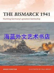The Bismarck 1941: Hunting Germany's greatest battleship (Campaign)