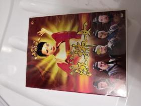 风尘三侠之红拂女 电视连续剧 台版8碟DVD 请看描述