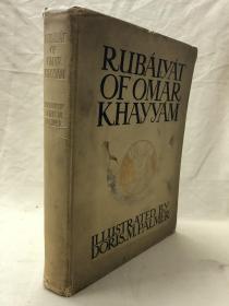 1859年珍稀本  : The Rubaiyat of Omar Khayyam  (鲁拜集)