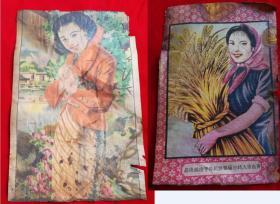特价处理民国和五十年代美女图年画2张共60元包老怀旧