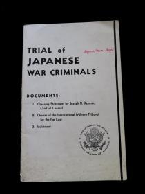 1946年英文版《日本战犯审判》