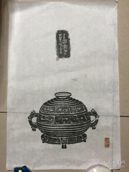 青铜器全形拓 尺寸 69✖️47厘米 B108