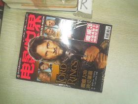 电影世界 2004年第5期 总第335期、