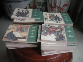连环画:东周列国故事 (全50本)150元