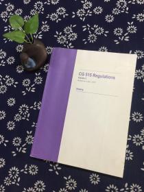CG 515 Regulations  (Volume 2)