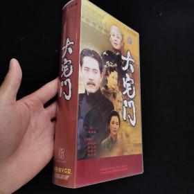 DVD光盘: 四十集电视连续剧 大宅门 40碟VCD